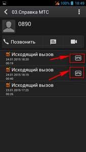 Папка Для Рингтонов Android