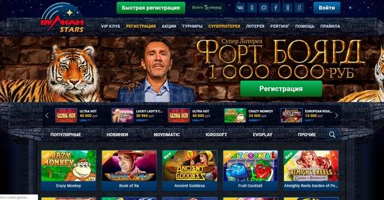 деньги казино на бонусы бесплатные в играть