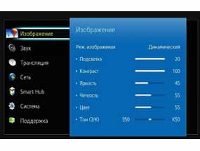 Как редактировать и отсортировать список каналов на телевизоре Samsung?