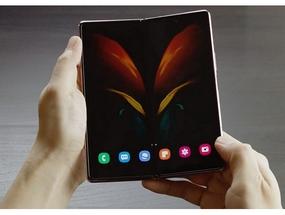 Обзор Samsung Galaxy Z Fold 2