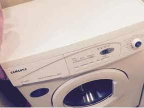 Как разобрать стиральную машину Samsung: советы и этапы