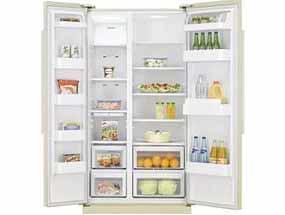 Двухкамерный холодильник Samsung с зоной свежести: особенности и функции
